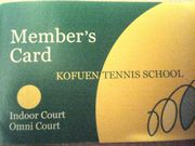 甲風園テニススクール