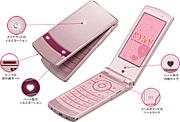 N906iμ Samantha Thavasa携帯