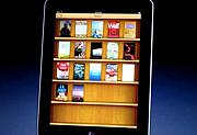 電子書籍デジタルパブリッシング