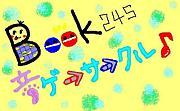 BOOK245 音ゲーサークル