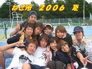 ☆ネゴ班2006夏☆