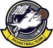バスケットボールフリーク鳩バス