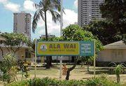 アラワイ小学校