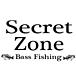 ★Secret Zone★