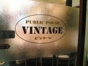 PUBLIC HOUSE VINTAGE