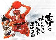 津らへんでバスケチーム!