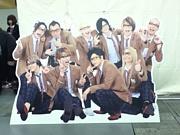 神威♂学園 マトメナ祭 2014