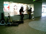 長岡のストリートミュージシャン