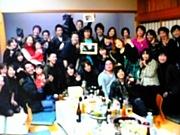 徳島県海南高校卒年度1998会