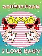 ゚+2011年12月20日生まれ+゚