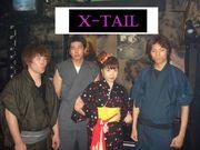 LOVE X-TAIL