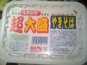 カップラーメン好き〜