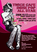 Twice Cafe Indie Pop All Star