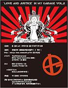 ZINGISOKO(伊豆、伊東)