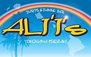 ALI'I's倶楽部