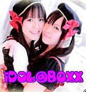 iDOL@BOXX