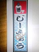 G4(ゴールデン4)