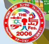 THE 夢人島 Fes.