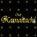 Host Club -Kamaitachi-