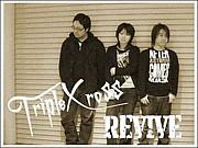 Triple Xross