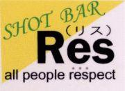 shot bar Res