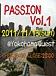 PASSION(DANCE EVENT)