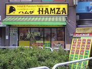 TEAM HAMZA