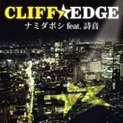 CLIFF EDGE 『ナミダボシ』