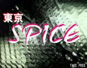 コラムコミュニィティ『spice』