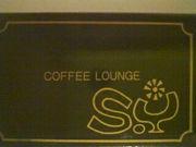 COFFEE LOUNGE  S・Y