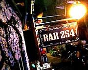 BAR 254