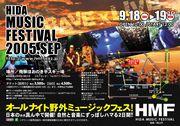 HIDA MUSIC FESTIVAL 2005(HMF)