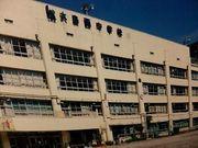 ■江東区立大島西中学校■