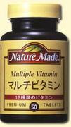 妄想=マルチビタミン