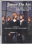 ☆Janne Da Arc/YASU/ABC☆