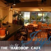 """The Hard Bop Cafe """"Irys"""""""