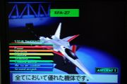 XF/A-27 〜最強の翼〜