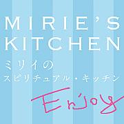ミリイのスピリチュアルキッチン