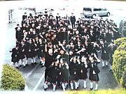 平成21年度野村高等学校卒業生