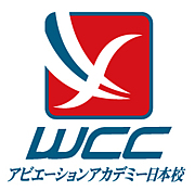 WCC&えいと飛行倶楽部