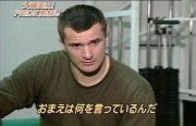 S井大好き!