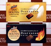 ☆VAN HOUTEN〜チョコレート〜☆