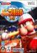 実況パワフルプロ野球14&Wii