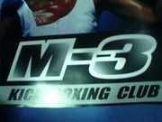 M3 キックボクシングジム
