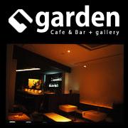 garden cafe&bar+gallery