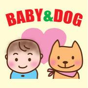 赤ちゃんと犬と暮らすぞ