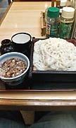 美たか庵 〜三鷹台〜