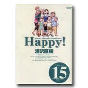 Happy!(ハッピー)が好き!