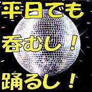 平日クラバーforBLACK MUSIC