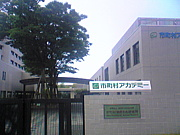 アカデミー23期【下水道】